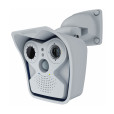 mobotix_m15d-thermal